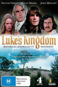 Lukes Kingdom