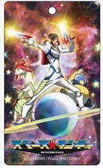 Movie Space Dandy