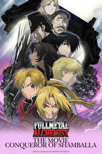 Movie Fullmetal Alchemist the Movie: Conqueror of Shamballa