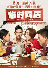 Movie Temporary Family
