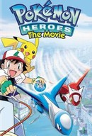 Pokemon 5: Heroes