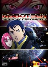 Movie Robotech: The Shadow Chronicles