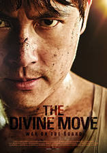 Movie The Divine Move