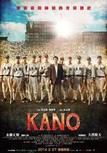 Movie Kano
