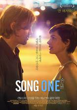 Movie Song One