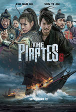 Movie The Pirates