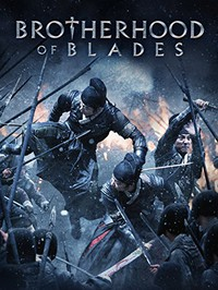 Brotherhood of Blades (Xiu chun dao)