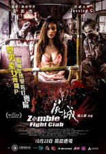 Movie Zombie Fight Club