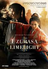 Movie Uzumasa Limelight