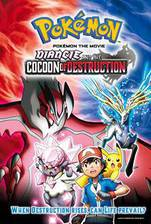 Movie Pokemon the Movie: Diancie and the Cocoon of Destruction