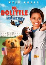 Movie Dr. Dolittle 4: Tail to the Chief