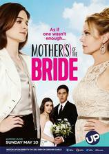 Movie Mothers of the Bride