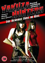 Movie Yakuza-Busting Girls: Duel in Hell