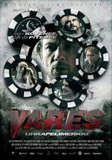 Movie Vares: Gambling Chip