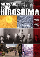 Message from Hiroshima