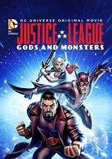 Movie Justice League: Gods and Monsters