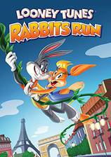 Movie Looney Tunes: Rabbit Run