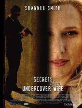 Movie Secrets of an Undercover Wife
