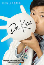Movie Dr. Ken
