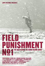 Movie Field Punishment No.1