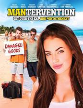 Movie Mantervention