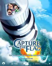 Movie Capture the Flag