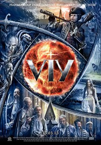 Forbidden Empire (Viy. The Return)