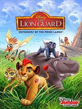 Movie The Lion Guard
