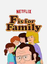 Movie F is for Family