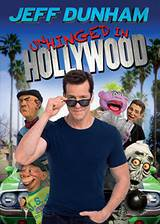 Movie Unhinged in Hollywood
