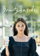Movie The Beauty Inside