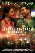 Movie Already Tomorrow in Hong Kong