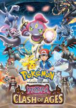 Movie Pokemon the Movie: Hoopa VS. Arceus and the Mystery of the Prison Bottle