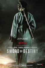 Movie Crouching Tiger, Hidden Dragon: Sword of Destiny