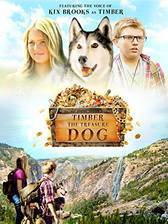 Movie Timber the Treasure Dog