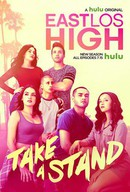 East Los High