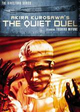 Movie The Quiet Duel