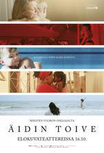 Movie Mother's Wish (Aidin toive)