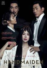 Movie The Handmaiden