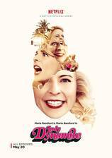 Movie Lady Dynamite