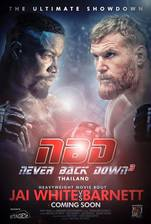 Movie Never Back Down: No Surrender