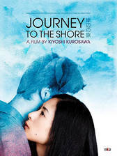 Movie Journey to the Shore