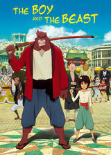 Movie The Boy and the Beast