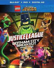 Movie Lego DC Comics Superheroes: Justice League - Gotham City Breakout