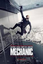 Movie Mechanic: Resurrection