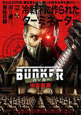 Movie Project 12: The Bunker