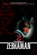 Movie Zebraman