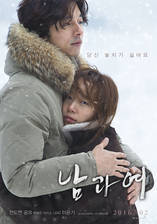 Movie A Man and a Woman