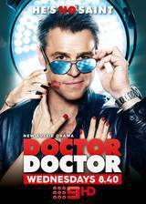 Movie Doctor Doctor (The Heart Guy)
