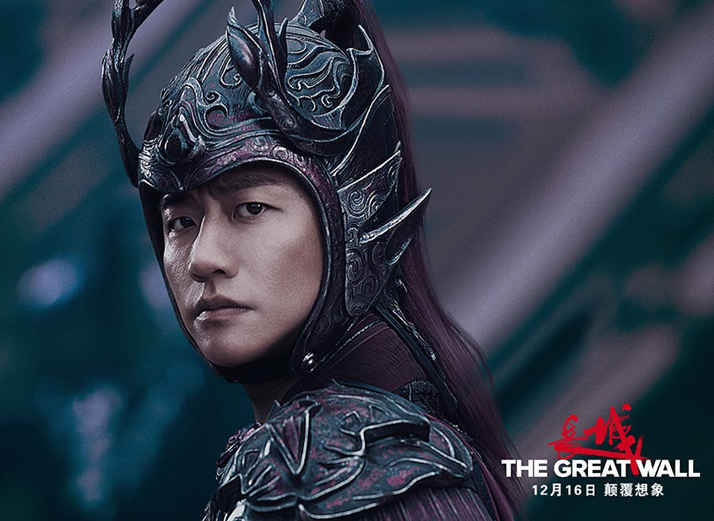 The Great Wall Online Stream